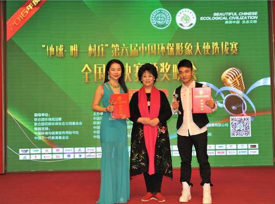 著名歌唱家邓玉华为形象大使亚军王国群和周超峰颁奖 图片来源:首席摄影师 洪丽丽