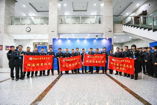 2016年3月,互联网安全志愿者联盟全国海选招募首站在中国刑事警察学院举行