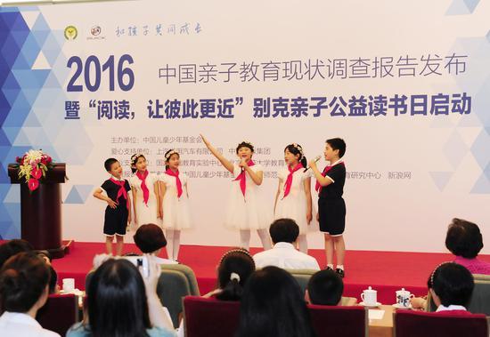 北京市崇文小学学生,配乐诗朗诵《我爱阅读》