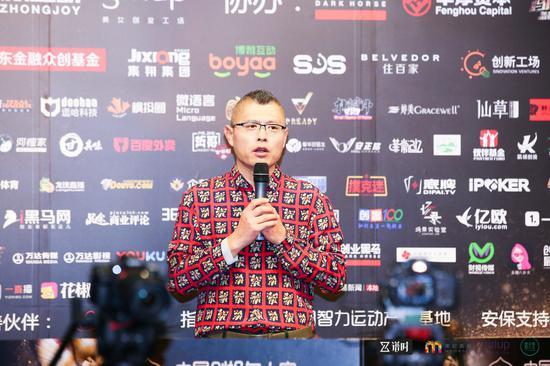 本次活动发起人&组委会主席杨守彬先生