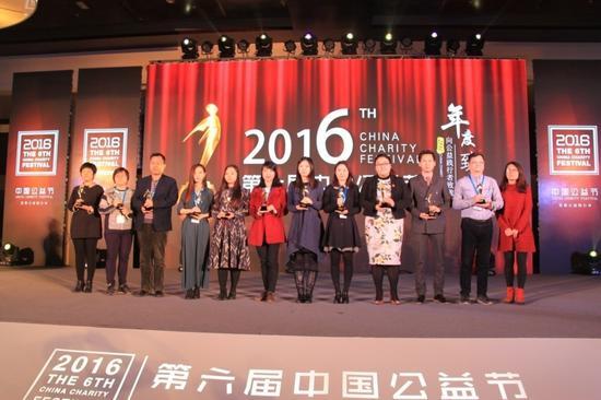 金龙客车荣膺2016年度公益创新奖
