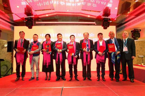 上海蓝丝带公益基金会创始发起人合影