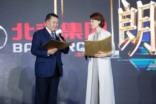 北汽集团董事长徐和谊、董卿(从左到右)