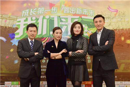 成基金四位理事(左起:樊海东、刘刘、刘婳、刘成)合影