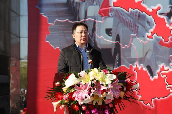 国家卫生计生委财务司副司长樊挚敏出席活动并讲话