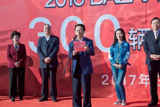 全国人大常委会副委员长陈昌智出席救护车发车仪式并讲话