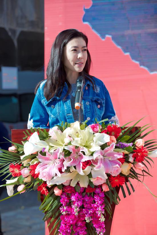 时尚集团总裁、芭莎公益慈善基金管委会主任苏芒女士致辞