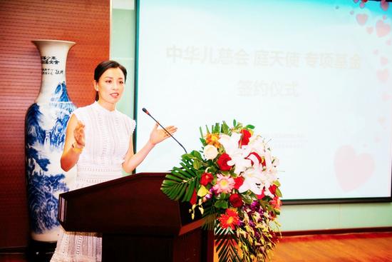 TST品牌创始人,著名女演员,中华儿慈会爱心大使张庭现场分享