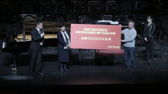 中国儿童少年基金会向北京市五彩鹿儿童行为矫正中心捐赠价值五万元乐器