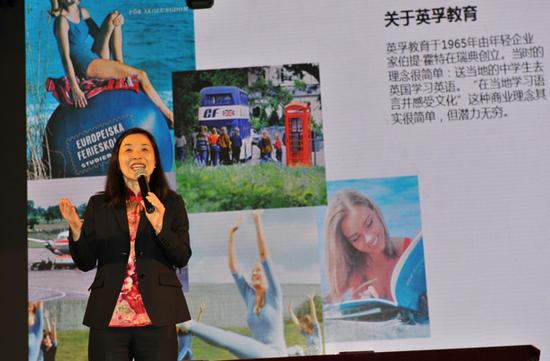 英孚教育中国区首席文化官徐庆菁 图片来源:首席摄影师洪丽丽