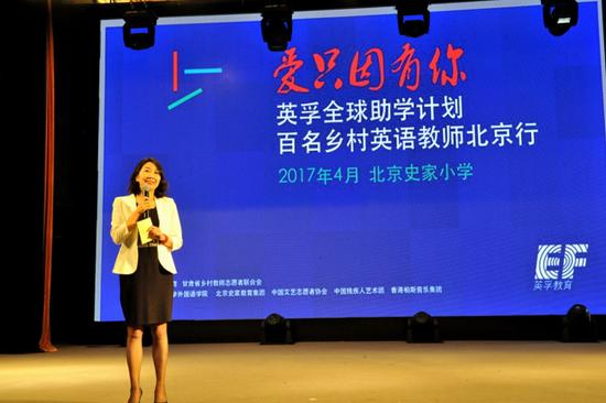 英孚青少儿英语中国区总裁白皎宇 图片来源:首席摄影师洪丽丽