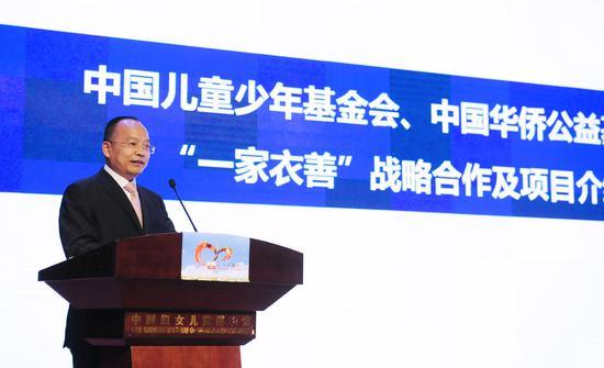 中国儿童少年基金会秘书长朱锡生致辞