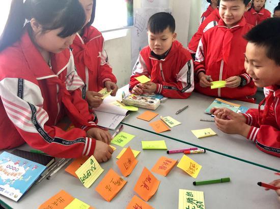 儿童常见意外伤害课堂活动