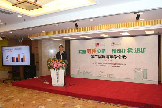 深圳国际公益学院助理院长、北京师范大学教授傅昌波