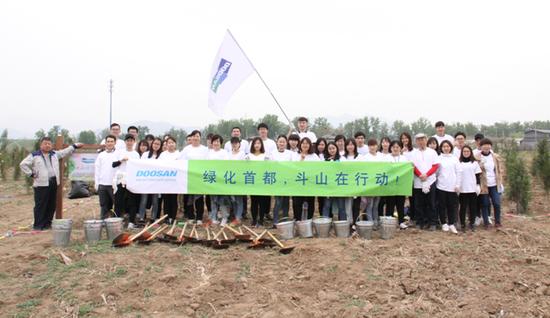 """斗山员工在北京怀柔地区举办""""绿化首都,斗山在行动""""活动"""