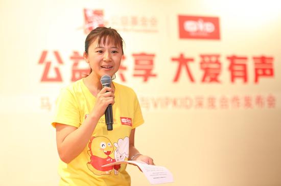 VIPKID创始人米雯娟在发布会上发表主题演讲