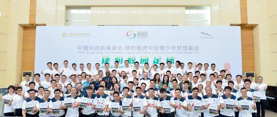 来自中国宋庆龄基金会,捷豹路虎中国,热刺俱乐部及广州教育机构的领导为参与培训的体育老师代表颁发结业证书
