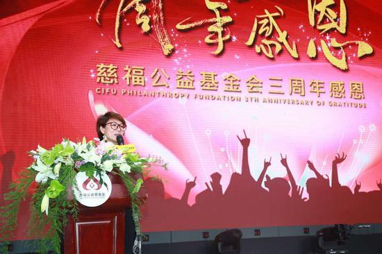 中华社会救助基金会副秘书长张雪雁