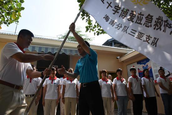 王海京副会长为救护队授旗