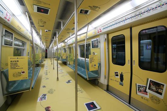 京港地铁4号线推出丝路专列 和乘客一起感受丝路魅力