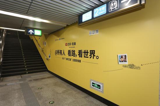 """M地铁·影廊2017""""丝绸之路""""主题影像展在4号线宣武门站打造了主题车站"""