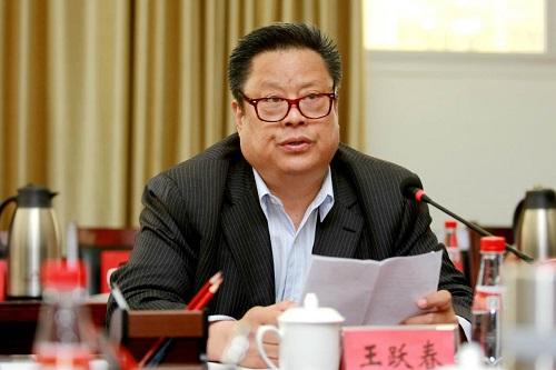 中华儿女报刊社社长、总编辑,中国产经新闻报社社长王跃春