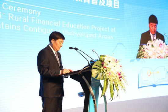 中国金融教育发展基金会理事长杨子强先生讲话
