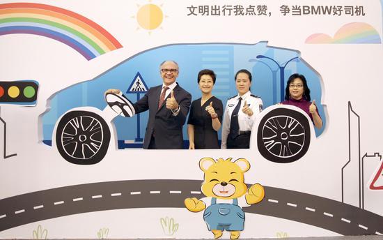 2017 Bmw儿童交通安全训练营发布文明交通倡议 新浪公益 新浪网