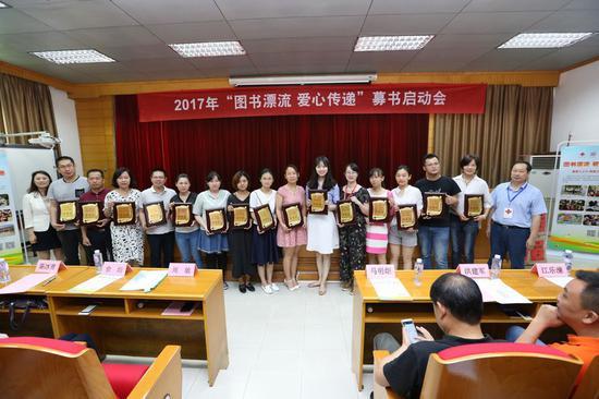 参与2016捐书活动的爱心学校代表领奖