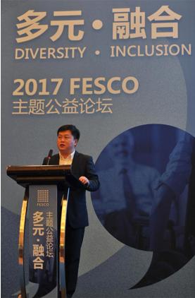 北京外企人力资源服务有限公司总经理郝杰致辞