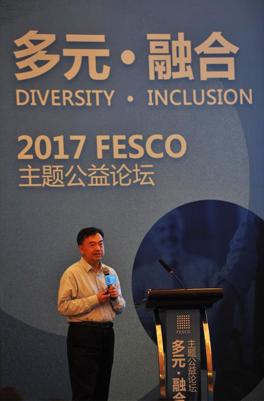 人力资源和社会保障部国际劳动保障研究所所长莫荣发表主题演讲