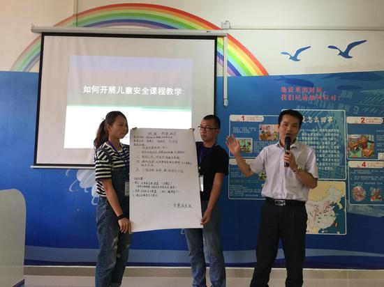 培训班学员展示安全体验课程设计成果