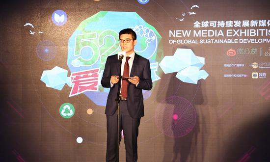 微博副总裁曹增辉在分享会上发表致辞