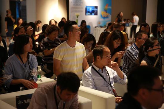 中国可持续消费高峰论坛现场