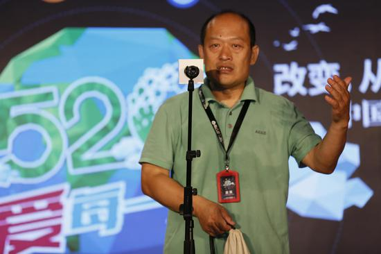 环保部宣教中心主任贾峰为论坛开幕致辞