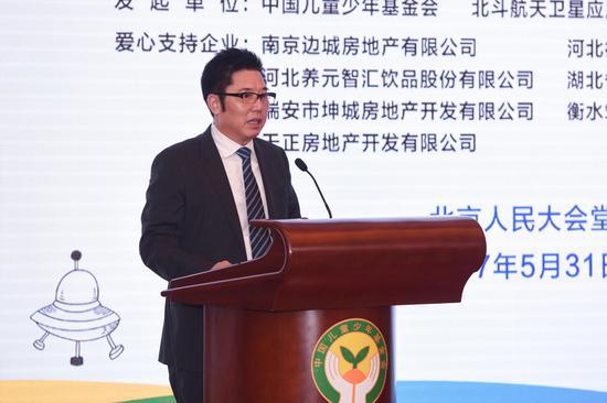北斗航天卫星应用科技集团董事长刘贵生发言