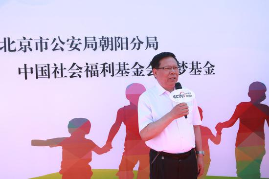 中国社会福利基金会理事长戚学森