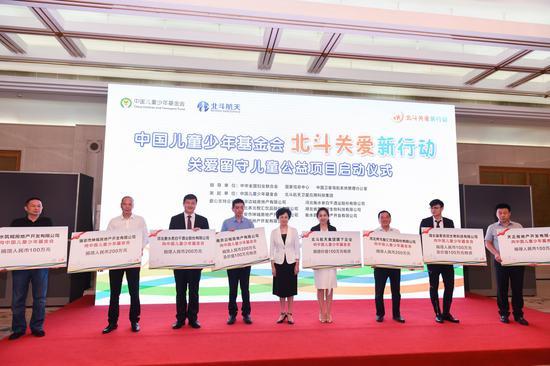 全国妇联党组书记、副主席、书记处第一书记、中国儿童少年基金会理事长宋秀岩接受爱心企业捐赠
