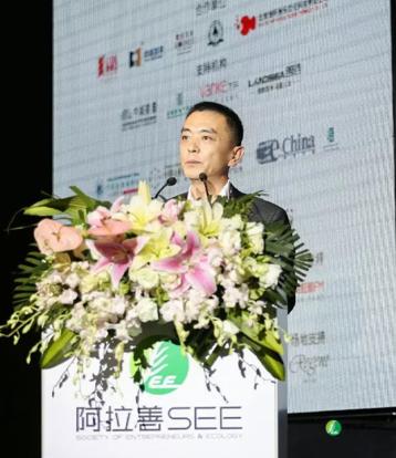 世联行董事长、中城联盟主席陈劲松致辞