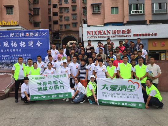 贵州湄潭世界呼吸日活动