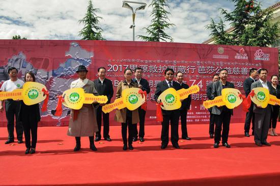 全国政协副主席、民建中央第一副主席马培华,西藏自治区党委副书记、人民政府主席齐扎拉出席捐赠活动