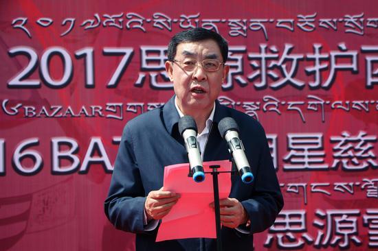 全国政协副主席、民建中央第一副主席马培华讲话