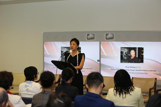 中国驻纽约副总领事张美芳致辞