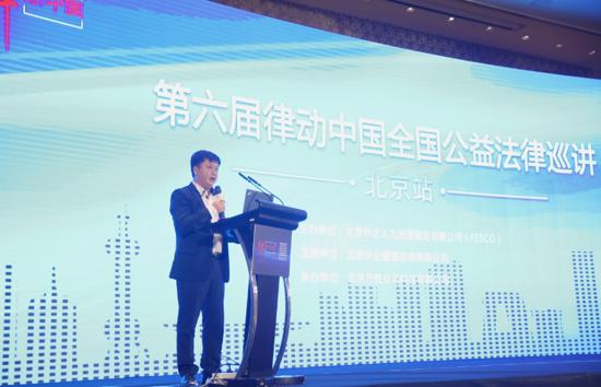 北京外企人力资源服务有限公司党委副书记、董事、总经理郝杰致辞
