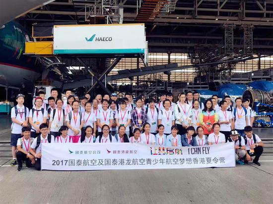 夏令营学员参观香港飞机工程有限公司