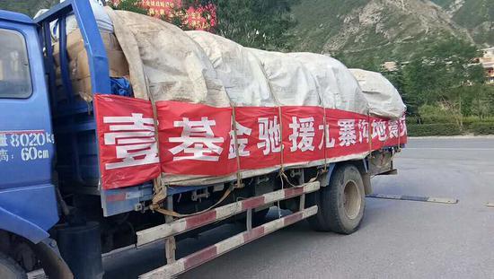 8月9日下午,从甘肃天水备灾仓库运来的救灾物资抵达九寨沟