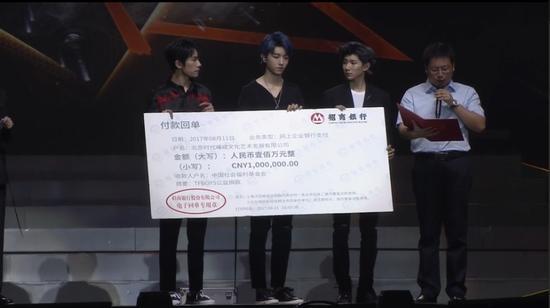 中国社会福利基金会秘书长肖隆君向TFBOYS组合颁发捐赠证书