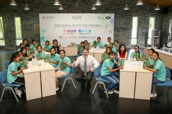 """来自雅安捷豹路虎希望学校的女孩子们成为了"""" 菁�k计划""""的首批受益人"""