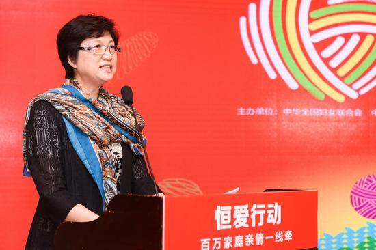 全国妇联副主席、书记处书记邓丽致辞