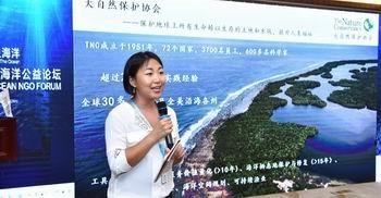 TNC海洋保护项目官员程珺介绍工作